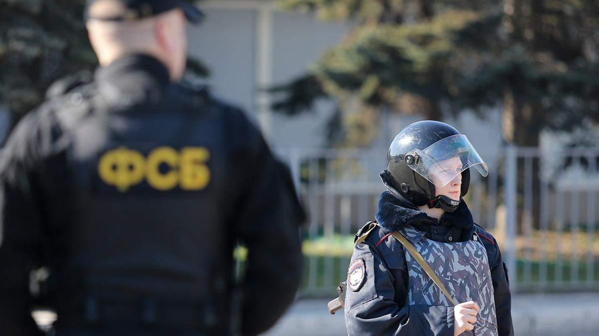 У Росії знову заявили, що нібито затримали 14 українських екстремістів