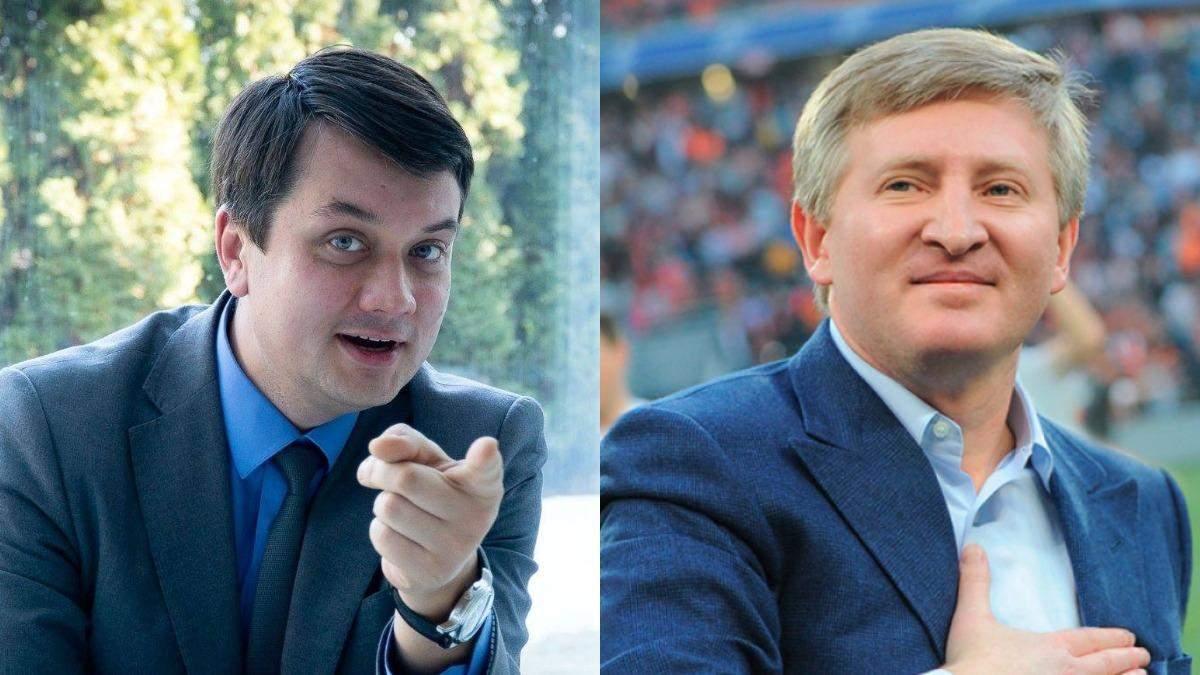 Неписана угода: як Разумков підіграє Ахметову