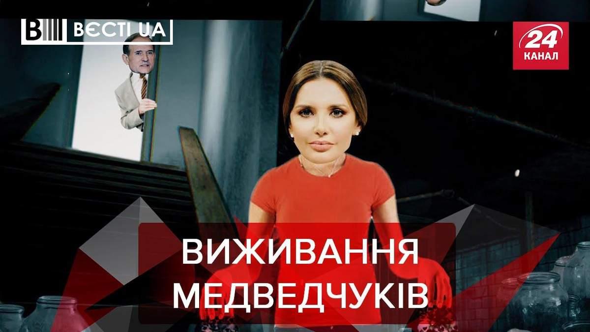 Вєсті UA:  Оксана Марченко раптово зустріла вовка