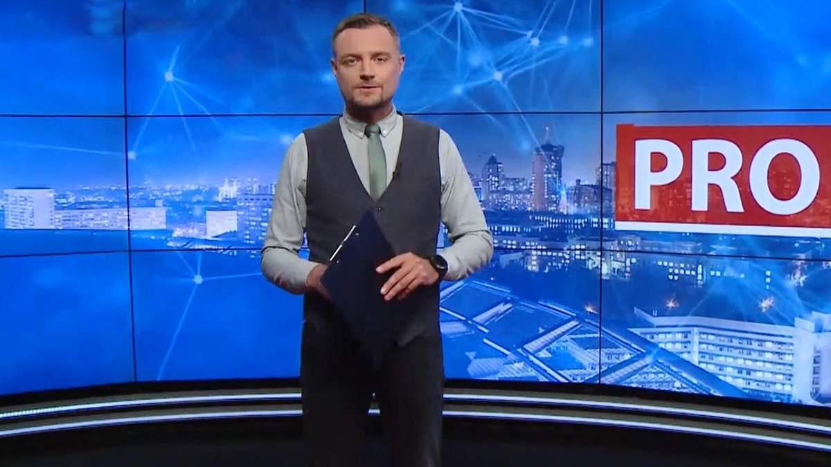 Pro новини: Легалізація бурштинокопачів. Москва комфортніша за Київ для проживання
