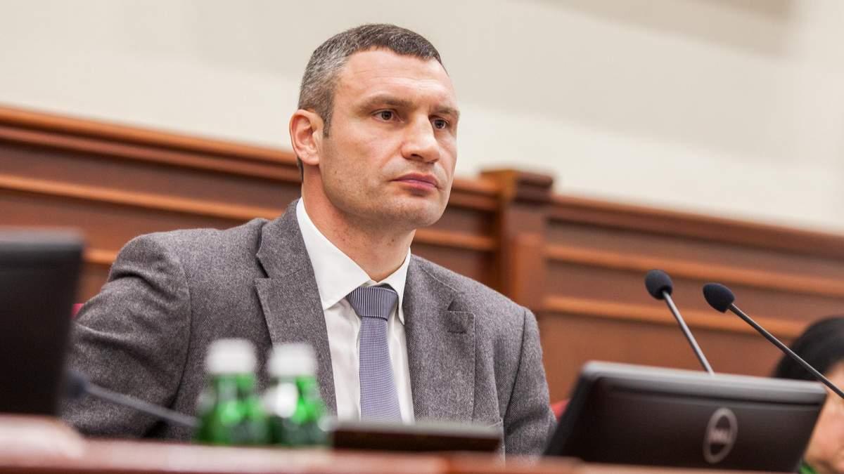 Коррупция или борьба с конкурентами: в чем заключается скандал вокруг Кличко и ОП