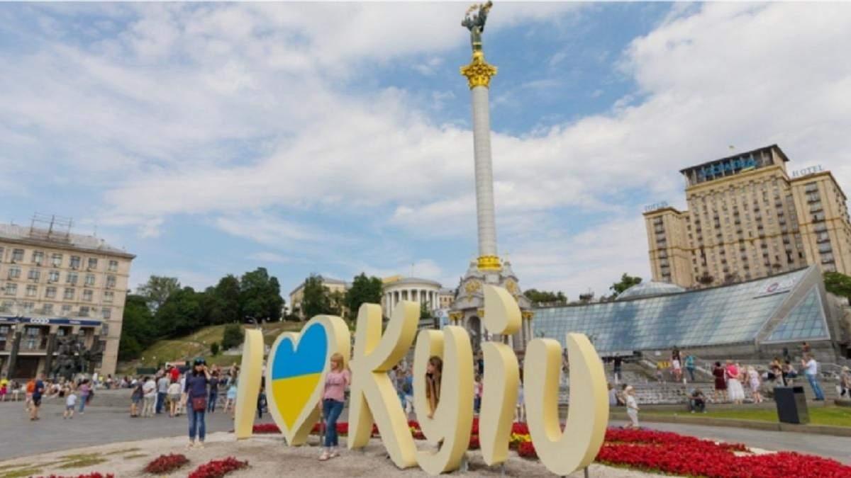 Кличко привітав киян з Днем міста: відео