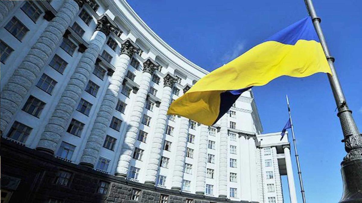 Кабмин зарегистрировал законопроект о наказании за дискриминацию ЛГБТ