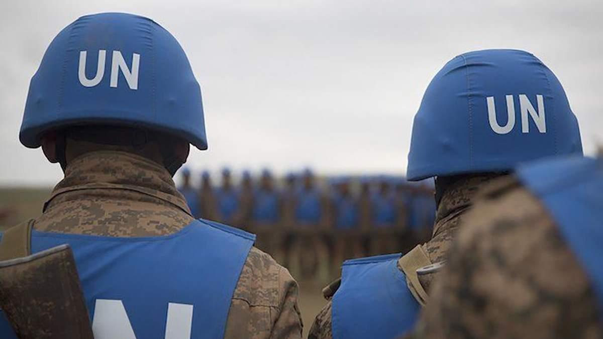 42 тисячі українських миротворців взяли участь у 25 операціях ООН