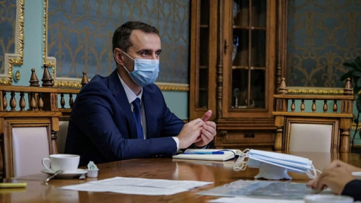 Карантин в Україні на літо можуть послабити, – Ляшко