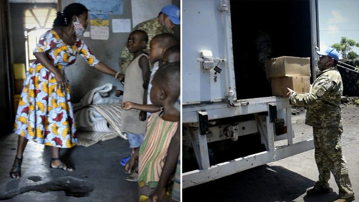 Українські миротворці показали, як живуть діти-сироти у Конго: відео