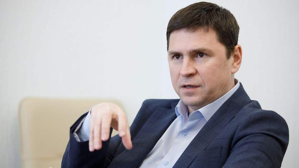 Втручання України у вибори у США: в ОП відреагували на нові заяви