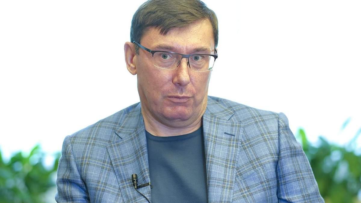 Луценко является прямым кандидатом на санкции, - юрист ГПК Шевчук