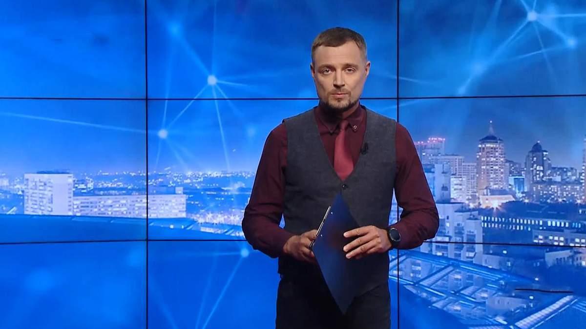 Pro новости: обострение между Киевом и Минском. Вакцина от COVID-19 – для богатых