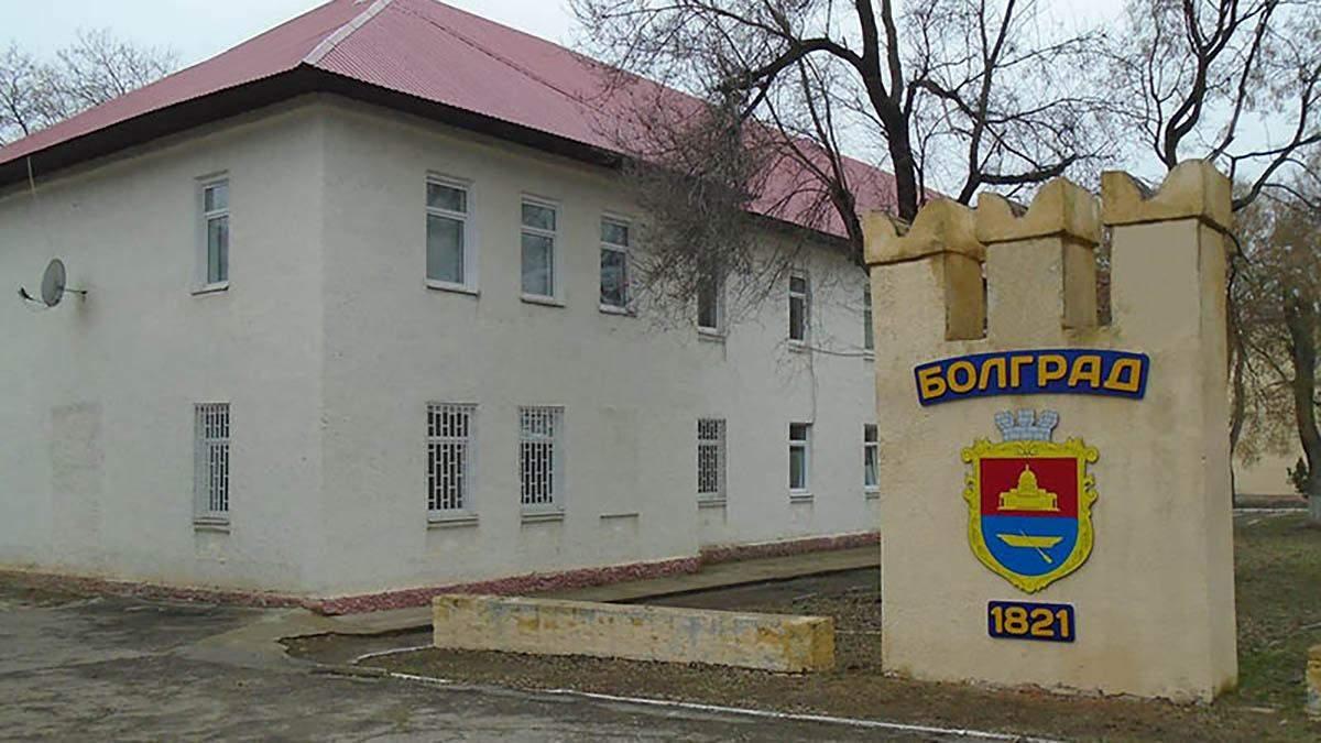 В Одесской области прокуратура хочет отменить русский как региональный
