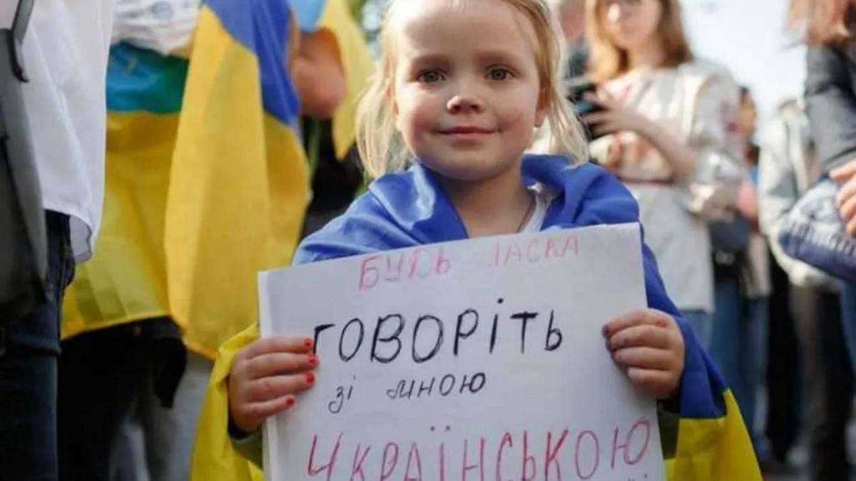 В Украине провалили языковой закон: кто голосовал против - фракции