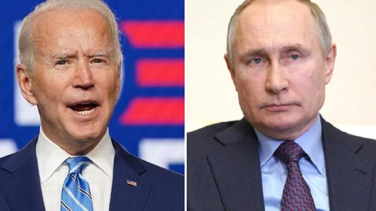 Встреча Байдена и Путина не является подарком России - Белый дом