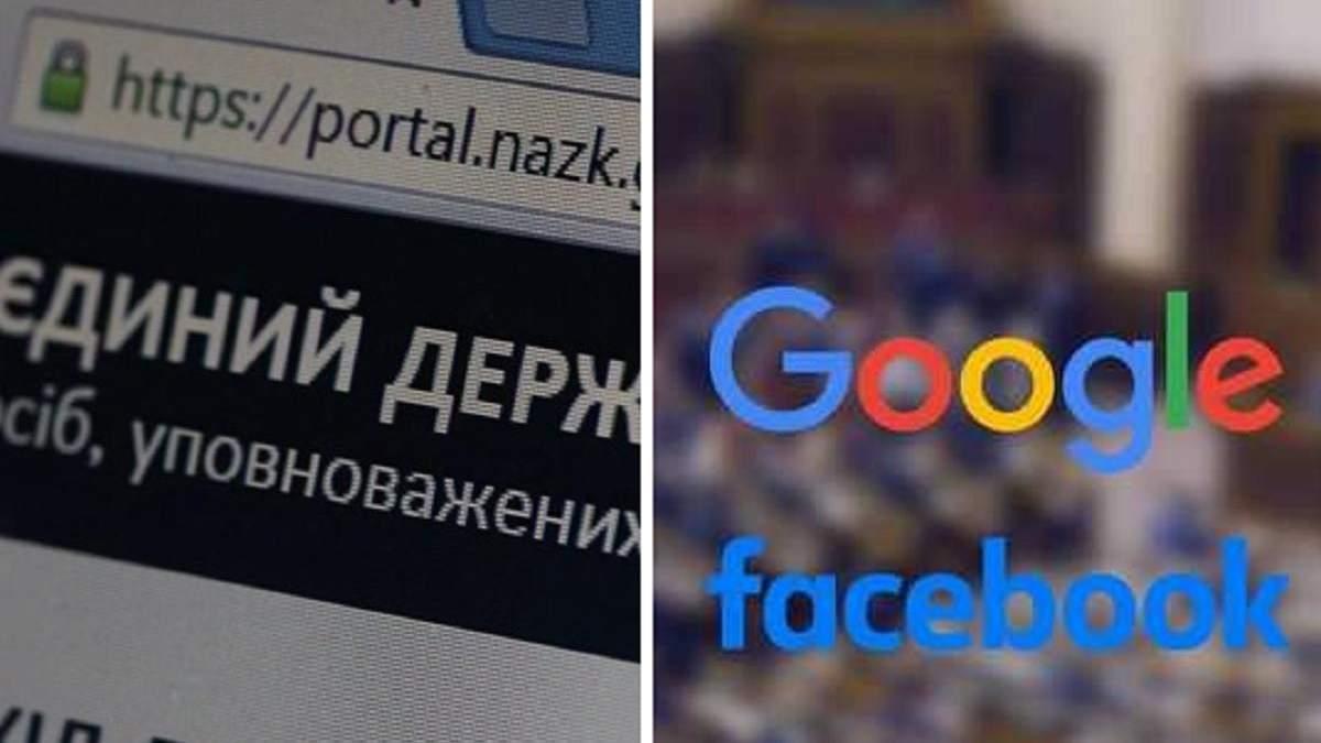 Новини України сьогодні – 3 червня 2021: новини світу