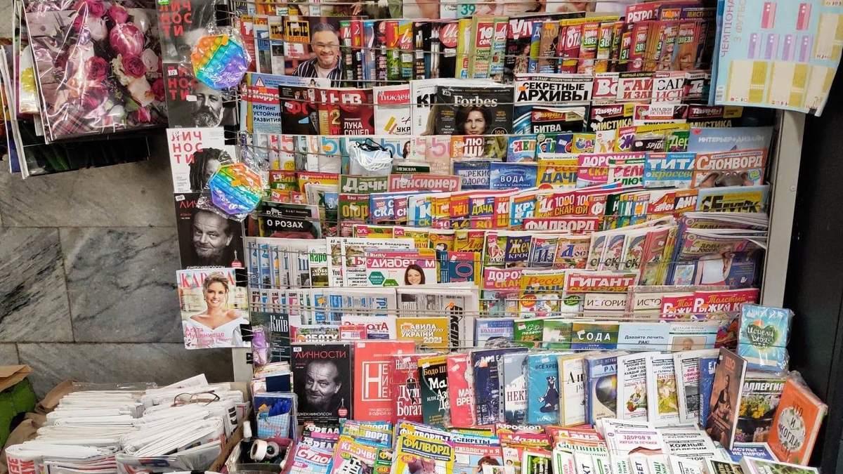 У Києві в кіосках продають лише 11% україномовних друкованих медіа