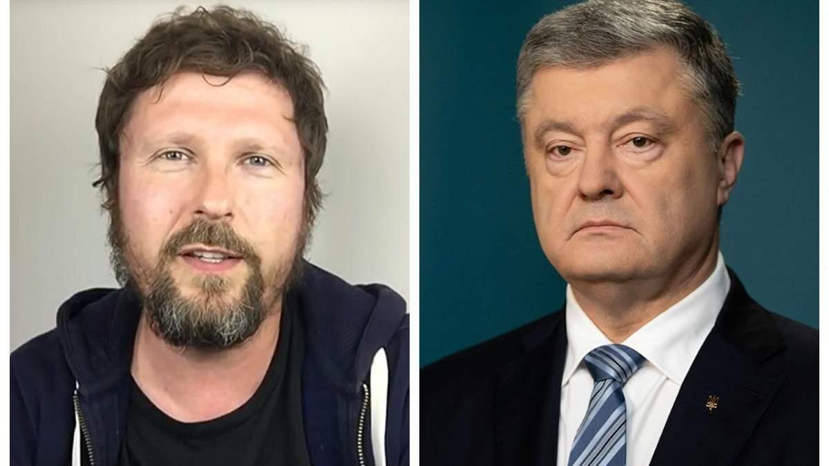 Почему Литва дала убежище Шарию и что у него общего с Порошенко