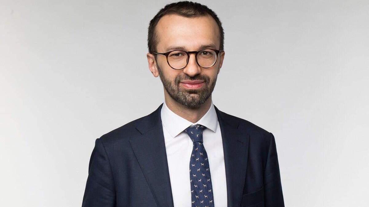 Лещенко про реєстр олігархів: Є ризик, що хтось не потрапить