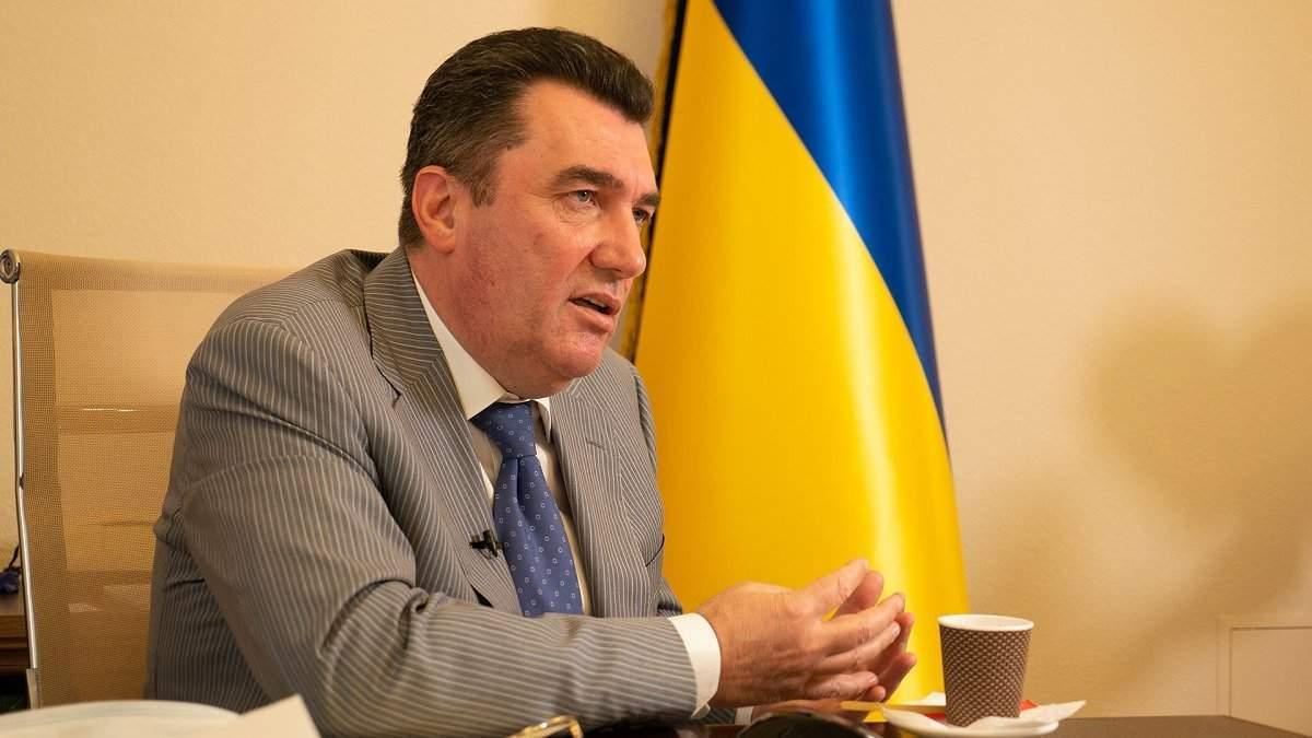 Данілов прокоментував законопроєкт про олігархів