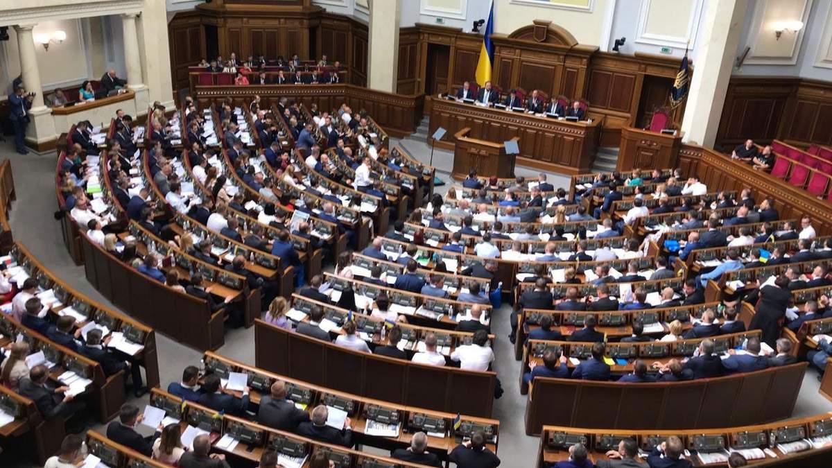 Рада повернула кримінальну відповідальність за брехню у деклараціях