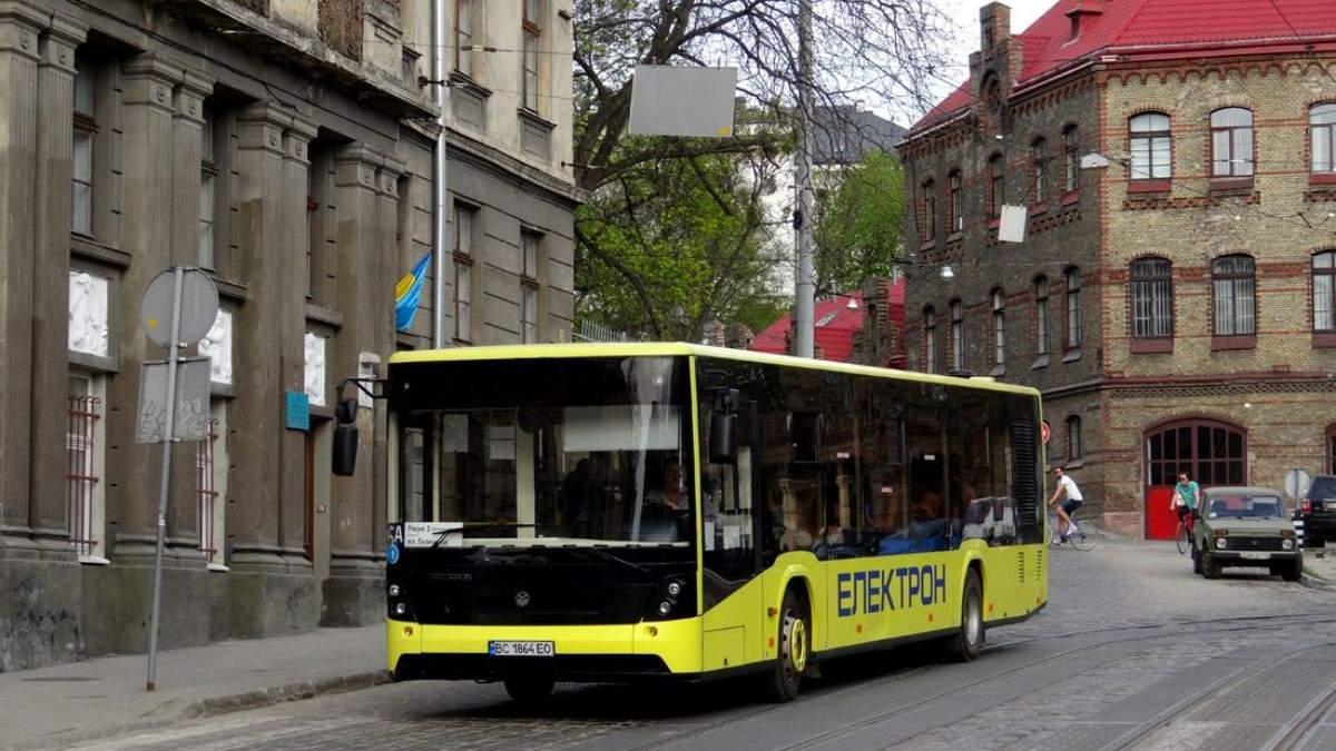 График движения бесплатного автобуса к Центра вакцинации во Львове