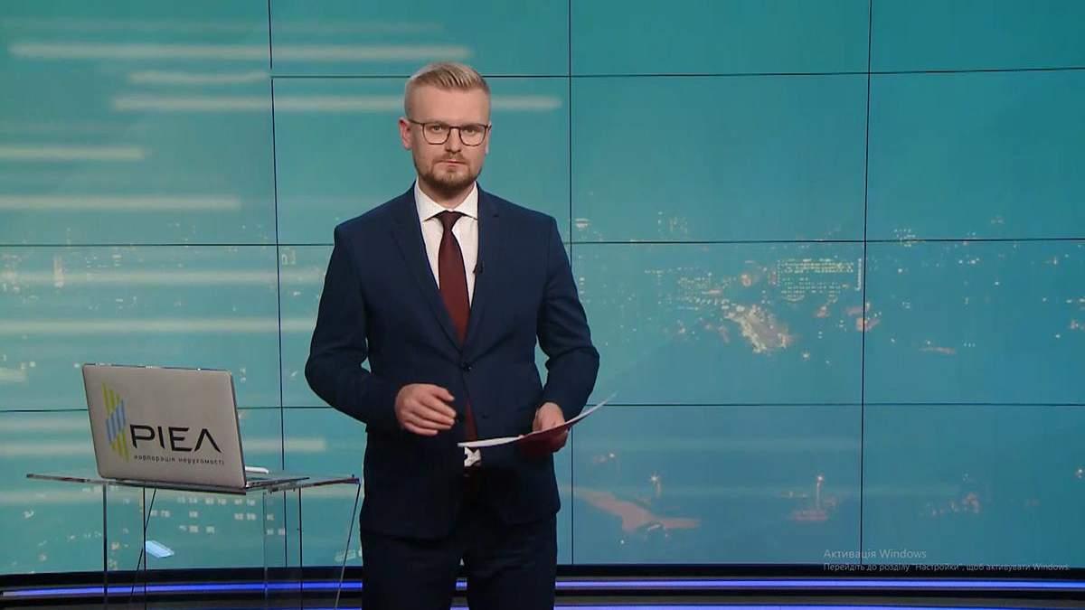О главном: Интервью Протасевича для провластного телеканала. Результаты заседания СНБО