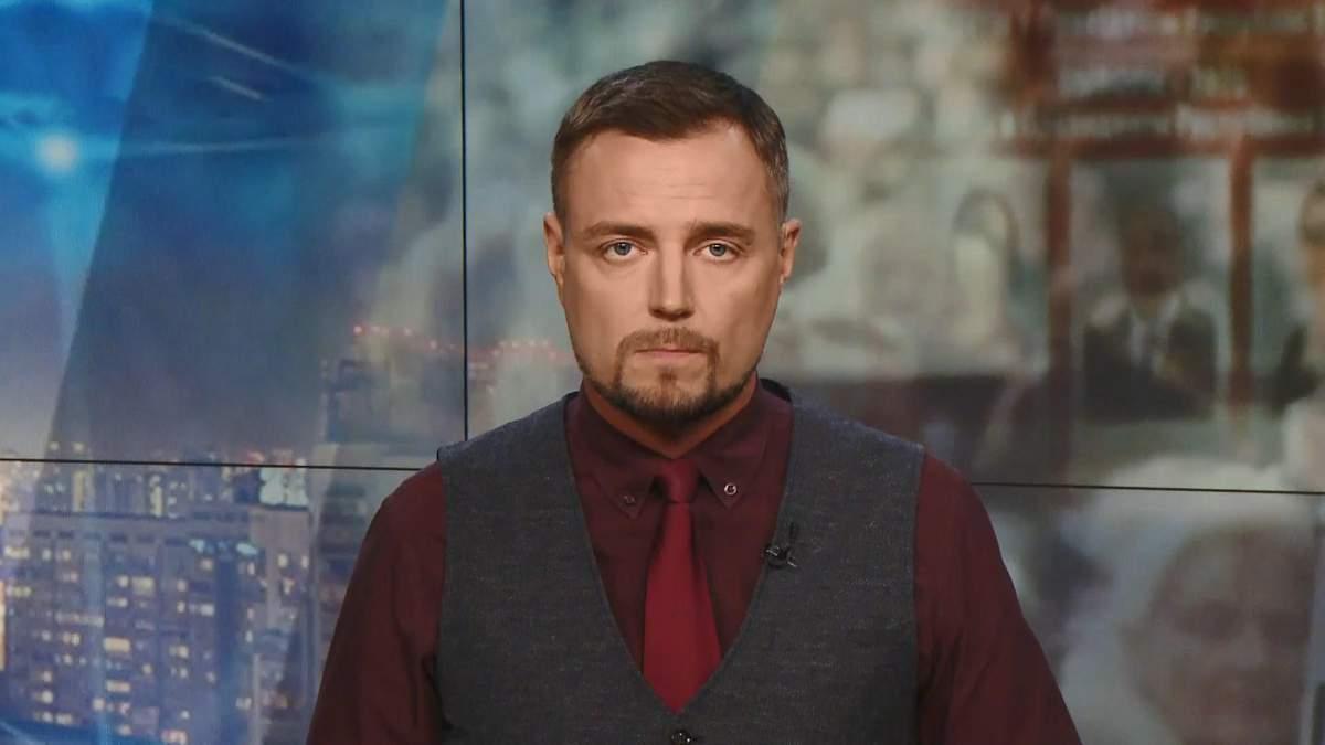 Pro новости: деолигархизация от Зеленского. Центры вакцинации в городах Украины