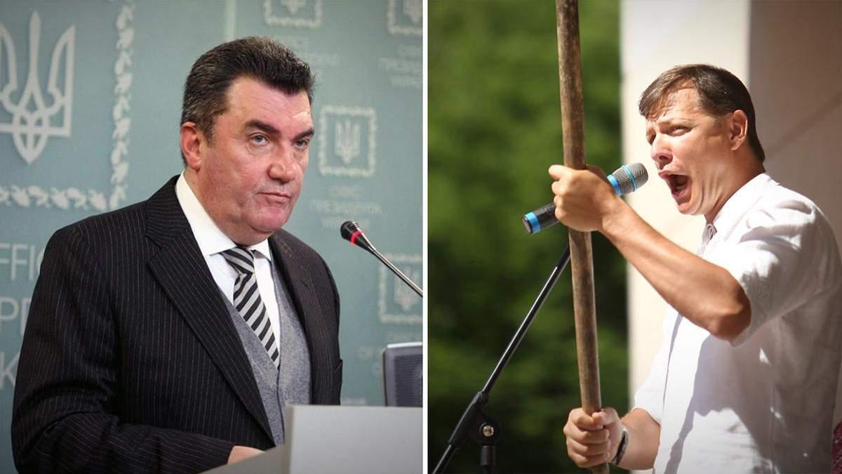 Данилов и Ляшко поскандалили в прямом эфире на Шустере
