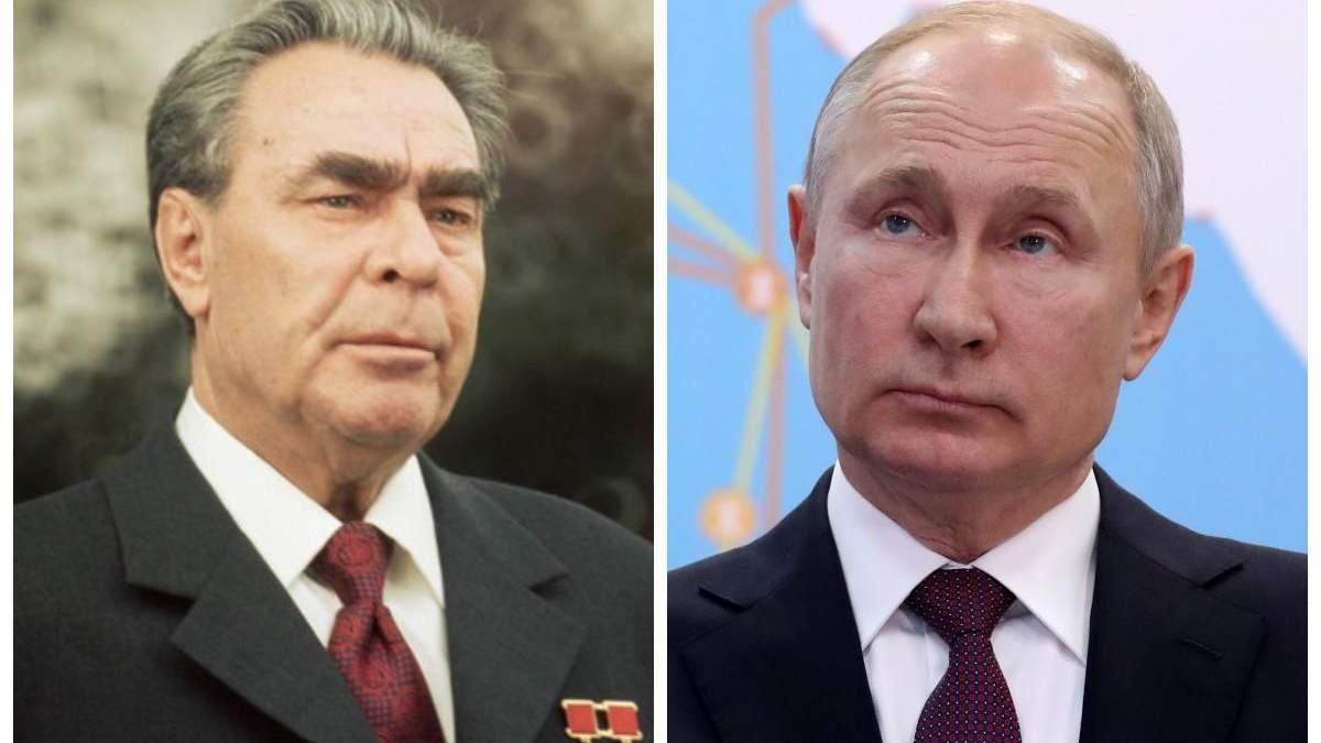 Как Владимир Путин получил дачу Леонида Брежнева