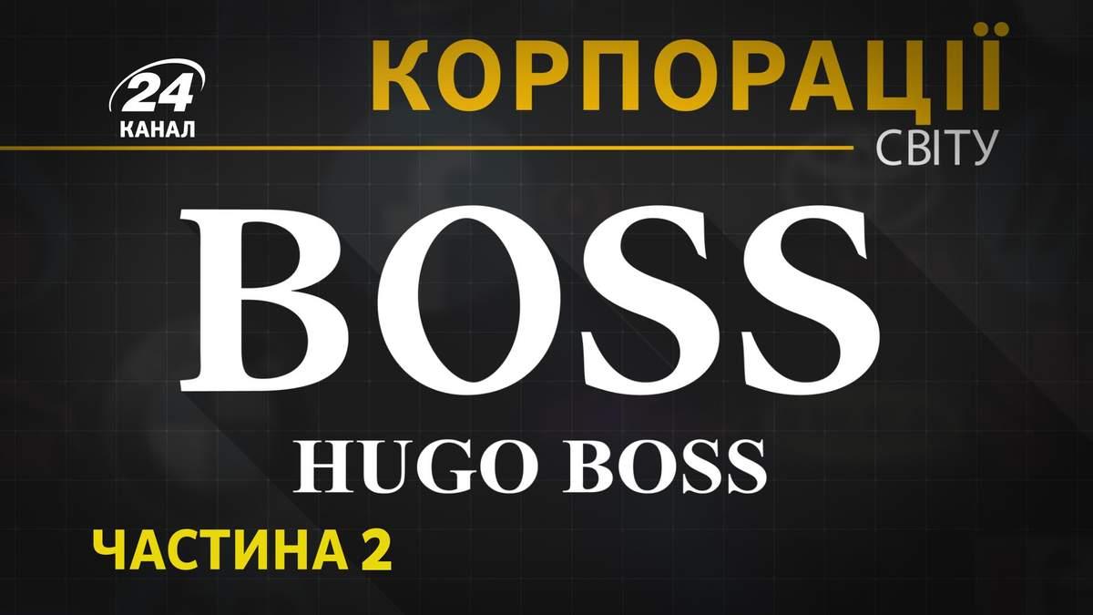 Найгучніші світові скандали Hugo Boss: історія
