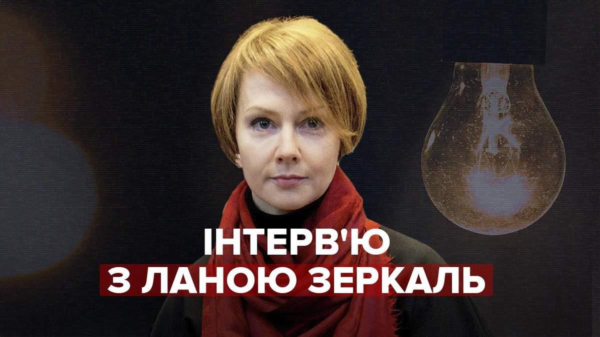 Про зустріч Байдена з Путіним: інтерв'ю з Ланою Зеркаль