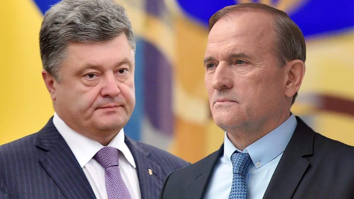 Медведчук та Порошенко допомагали терористам заробляти на вугіллі