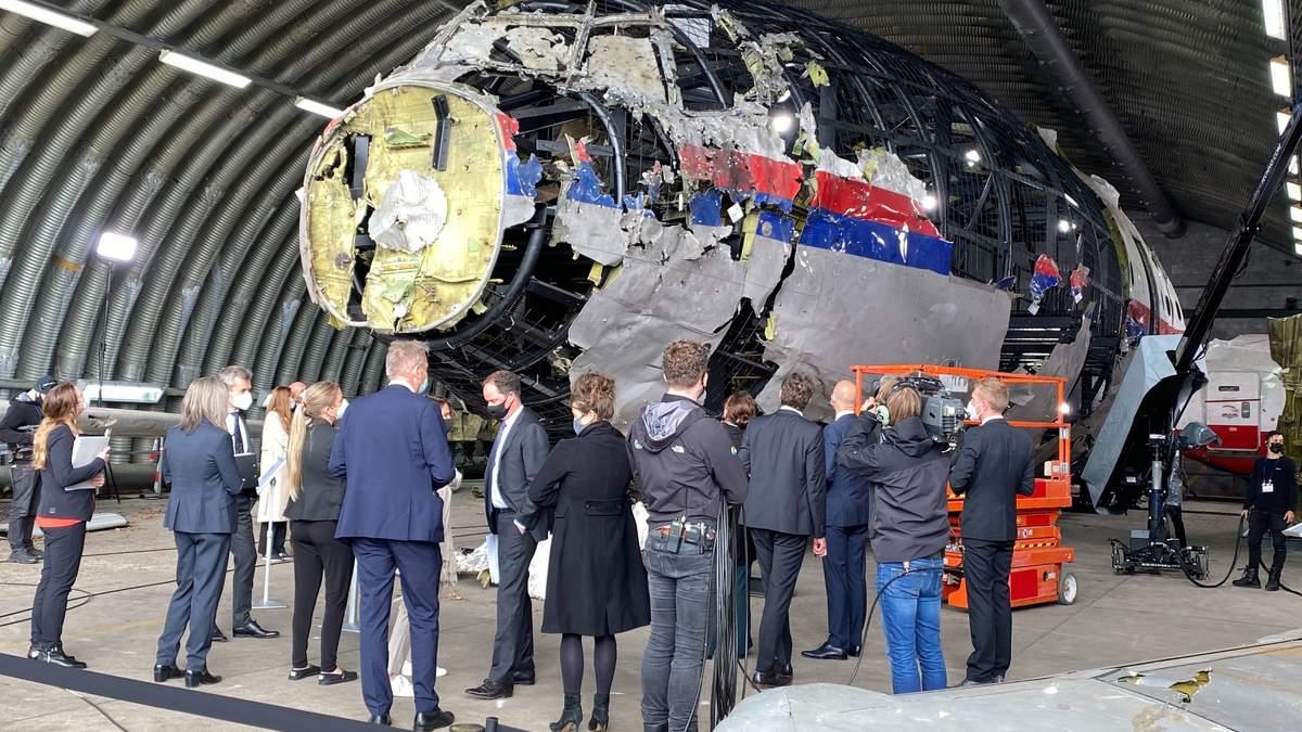 Суд Гааги 7 червня 2021 почне слухати по суті справу MH17