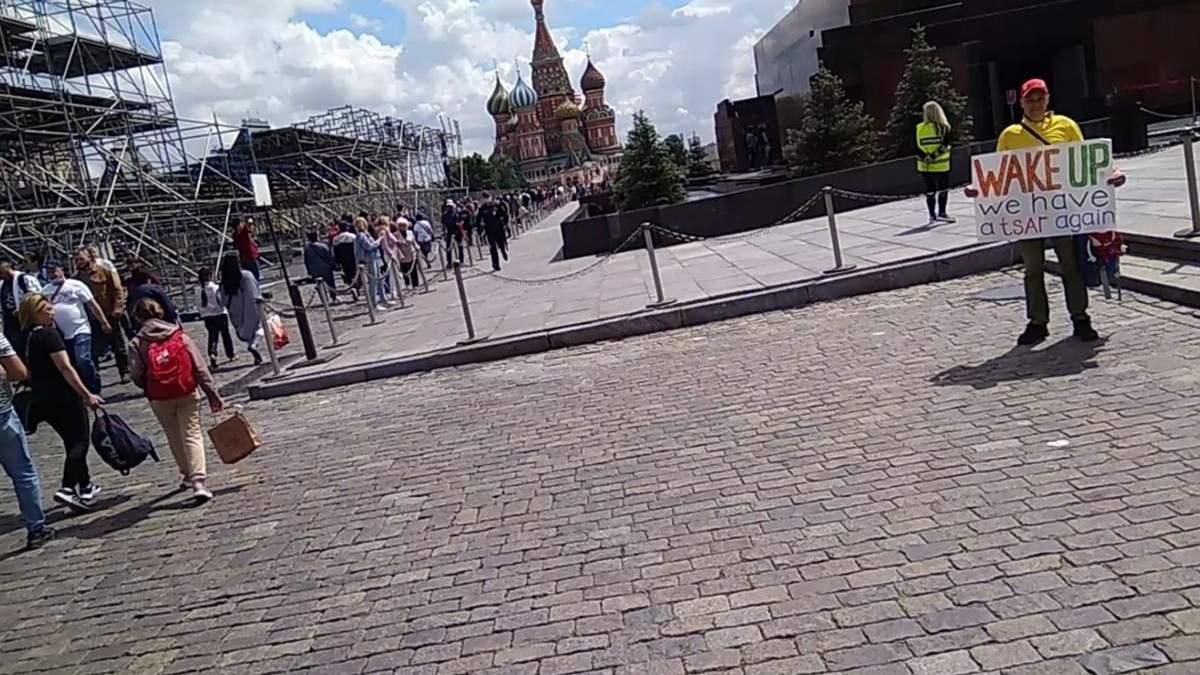 У Москві затримали чоловіка, який закликав Леніна прокинутись