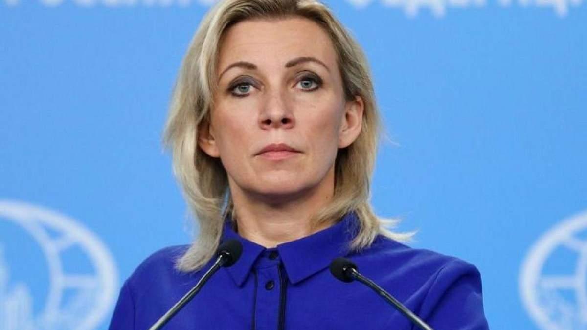 У російському МЗС відреагували на форму збірної України з Кримом