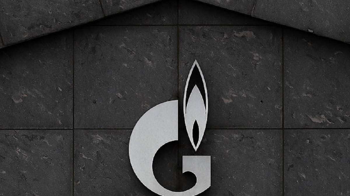 Газпром остаточно залишає Москву