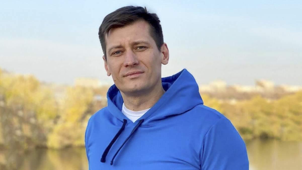 Російський політик Гудков переїхав з Росії до України: що сталося