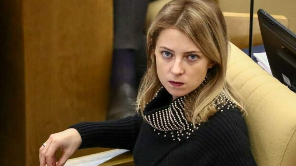 Форма сборной Украины: комментирует ситуацию даже Поклонская
