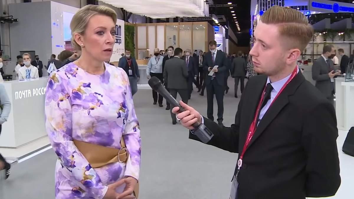 Шарий опубликовал интервью с представительницей МИД России Захаровой