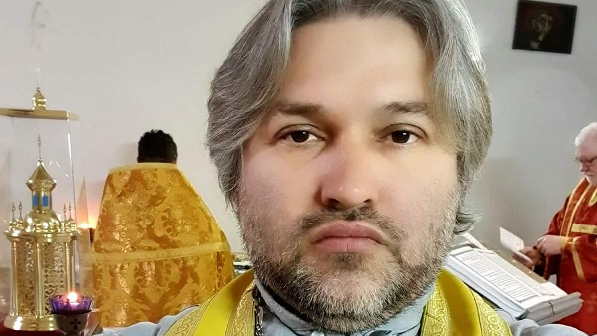 ПЦУ покарала священника Дедюхіна за дописи про аборти