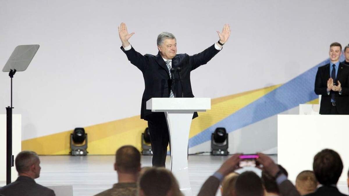 Рейтинг Порошенко падает: как пятый президент тянет ЕС вниз