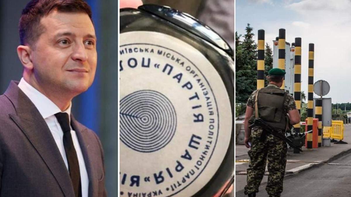 Новости Украины 8 июня 2021 – новости мира