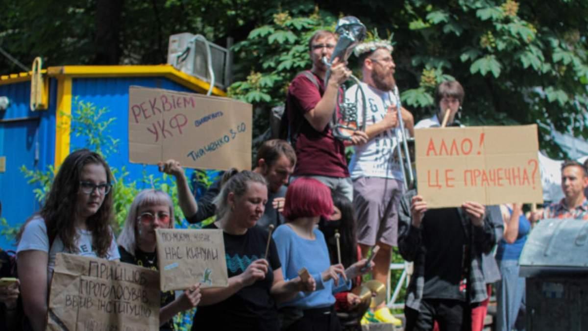 Криза щодо наглядової ради УКФ: у Києві відбувся протест на тлі пресконференції Ткаченка