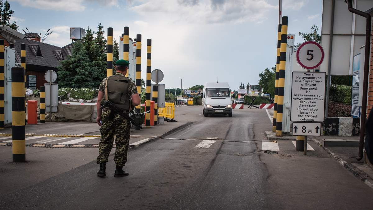 Правила пересечения границы Украины во время карантина упростили