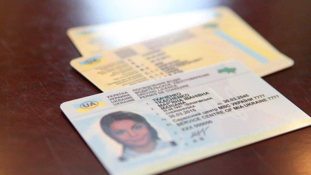 Українців попередили про можливі перебої у видачі водійських прав