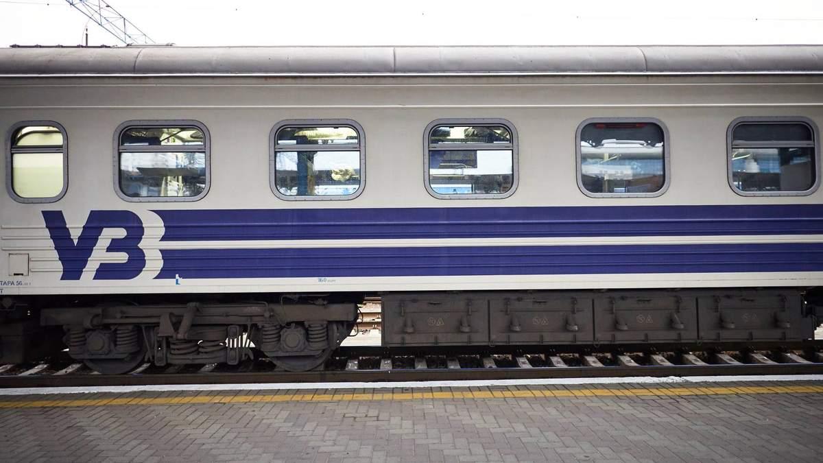 В Угорщині зламався вагон міжнародного потяга Укрзалізниці