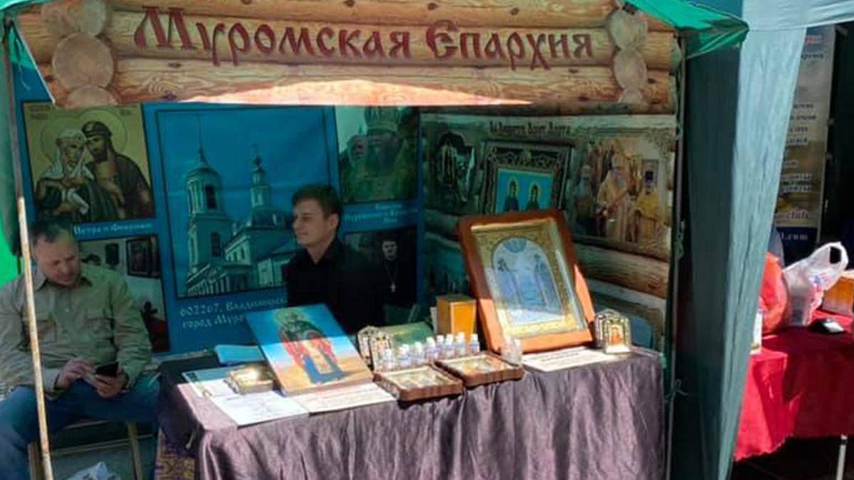 На ярмарку в киевскую Лавру приезжали церковники с РФ и Крыма