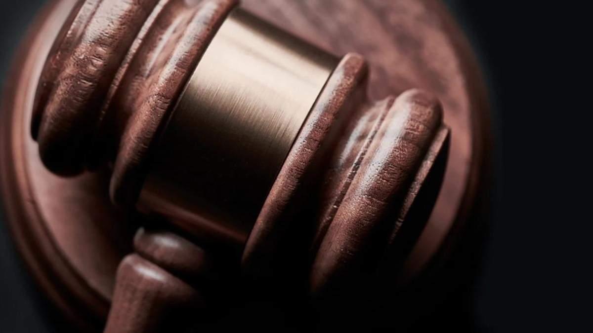 Судью оккупационной власти в Крыму осудили за госизмену
