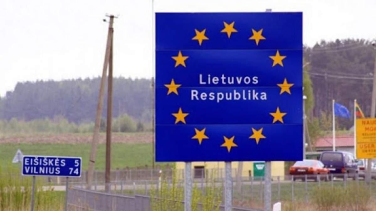 Литва назвала себе мішенню білоруського режиму