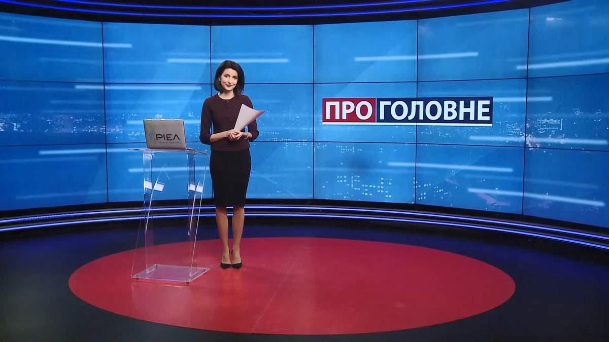 О главном: Байден об Украине и НАТО. Реформирование судов