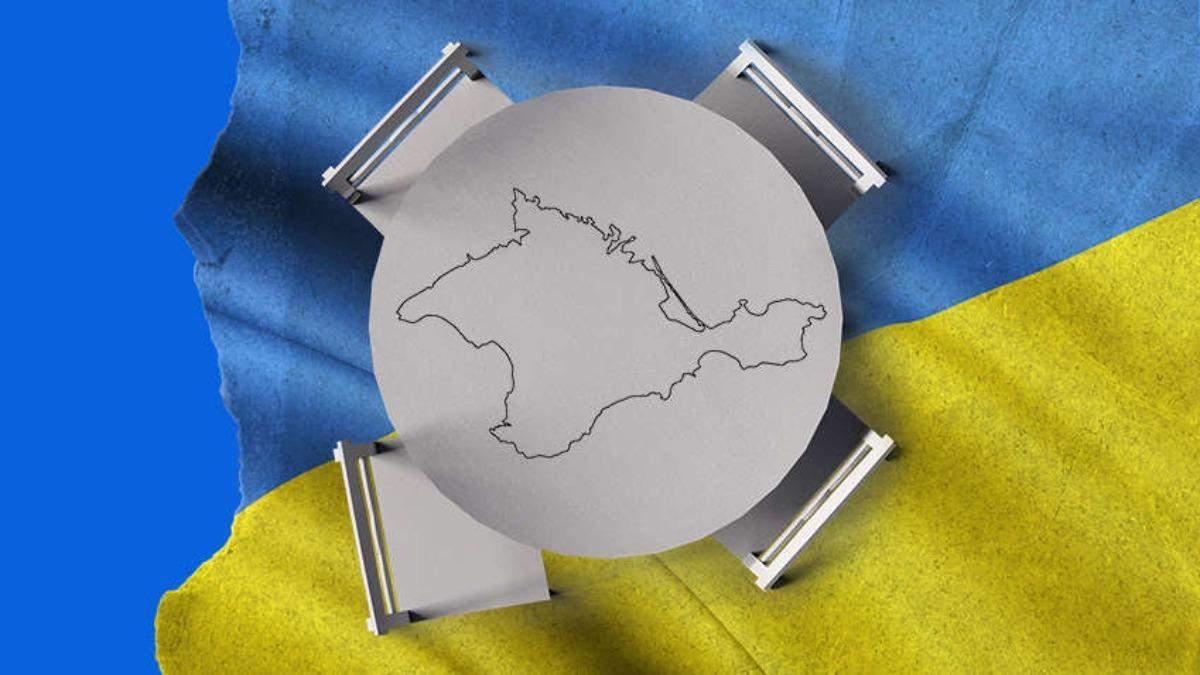 В ЕС рассказали, кто из руководства приедет на саммит Крымской платформы