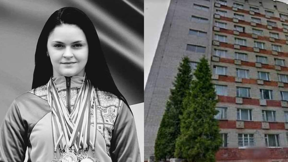 Выпала из окна общежития: погибшей во Львове студенткой оказалась известная спортсменка